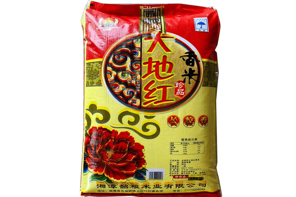 名湘贡25kg大地红珍品香米